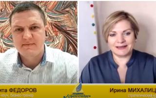 Видеоинтервью с влюбленным в профессию бизнес-тренером